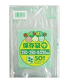 サニパックF−17 保存袋 中 25x35x02 50枚【イージャパンモール】