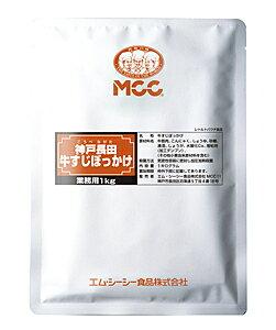 【送料無料】★まとめ買い★ MCC 牛すじぼっかけ 1Kg ×6個【イージャパンモール】