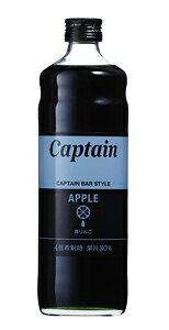 ★まとめ買い★ キャプテン 青りんごシロップ 瓶 600ML ×12個【イージャパンモール】