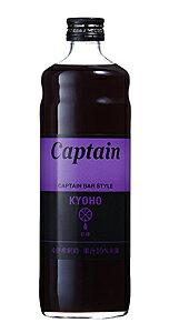 ★まとめ買い★ キャプテン 巨峰シロップ 瓶 600ML ×12個【イージャパンモール】