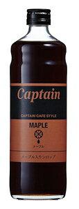 【送料無料】★まとめ買い★ キャプテン メープルシロップ 瓶 600ML ×12個【イージャパンモール】