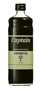 ★まとめ買い★ キャプテン くろみつ 瓶 600ML ×12個【イージャパンモール】