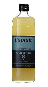 ★まとめ買い★ キャプテン グレープフルーツ 瓶 600ML ×12個【イージャパンモール】