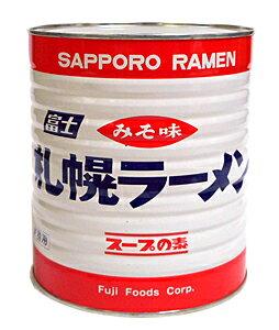 ★まとめ買い★ 富士 札幌みそラーメン スープの素 1号缶 3.3Kg ×6個【イージャパンモール】