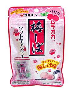 ★まとめ買い★ コリス 梅しばソフトキャンディ 33g ×10個【イージャパンモール】