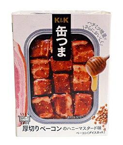 【キャッシュレス5%還元】★まとめ買い★ K&K缶つま厚切りベーコンのハニーマスタード味105g/角3 ×12個【イージャパンモール】