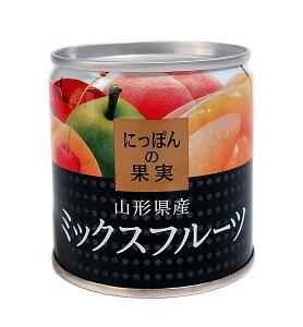 【ポイント最大21倍★1/25】【キャッシュレス5%還元】K&Kにっぽんの果実ミックスフルーツM2号缶【イージャパンモール】