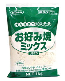 【キャッシュレス5%還元】日本製粉 お好み焼ミックス 1kg【イージャパンモール】