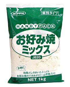 【キャッシュレス5%還元】★まとめ買い★ 日本製粉 お好み焼ミックス 1kg ×10個【イージャパンモール】