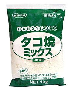 【キャッシュレス5%還元】★まとめ買い★ 日本製粉 タコ焼ミックス 1kg ×10個【イージャパンモール】