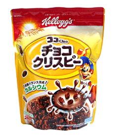 【キャッシュレス5%還元】ケロッグ チョコクリスピー 260g【イージャパンモール】
