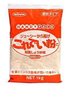 日本製粉これでい粉唐揚げ和風醤油B8812 1kg【イージャパンモール】