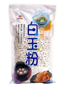 【キャッシュレス5%還元】火乃国 白玉粉 白雪 250g【イージャパンモール】