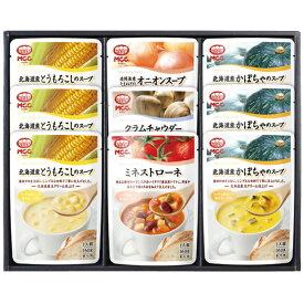 【キャッシュレス5%還元】【送料無料】エム・シーシー食品 スープギフト SG−20A【代引不可】【ギフト館】