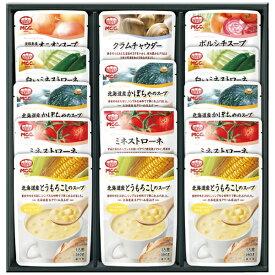 【キャッシュレス5%還元】【送料無料】エム・シーシー食品 スープギフト SG−30A【代引不可】【ギフト館】