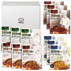 【キャッシュレス5%還元】【送料無料】エム・シーシー食品 カレーギフト CG−50F【代引不可】【ギフト館】