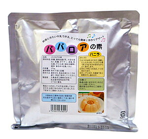 大島食品 ババロアの素 カップナシ 375g【イージャパンモール】