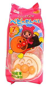 栗山 アンパンマンのベビーせんべい2枚×7袋【イージャパンモール】