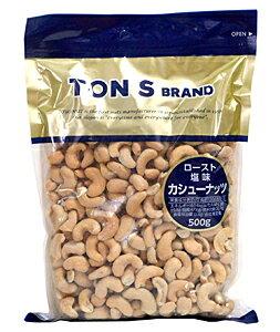 ★まとめ買い★ TON'S カシューナッツ 500g ×10個【イージャパンモール】