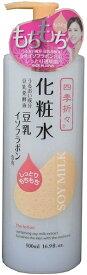 熊野油脂(株) 四季折々 豆乳イソフラボン化粧水(500mL) ×20個【イージャパンモール】