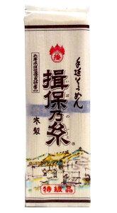 揖保乃糸 手延そうめん特級品300g【イージャパンモール】