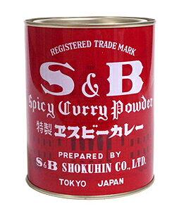 【キャッシュレス5%還元】SB カレー粉 400g【イージャパンモール】