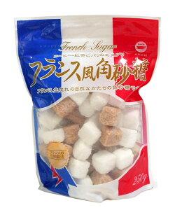 ★まとめ買い★ 日新製糖 フランス風角砂糖250g ×10個【イージャパンモール】
