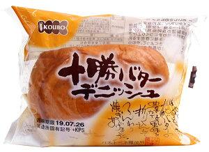 ★まとめ買い★ パネックス KOUBO十勝バターデニッシュ ×12個【イージャパンモール】