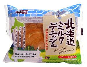★まとめ買い★ パネックス KOUBO北海道ミルクデニッシュ ×12個【イージャパンモール】
