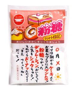日新製糖 粉糖Z-200 200g【イージャパンモール】