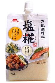 イチビキ 塩糀300g【イージャパンモール】