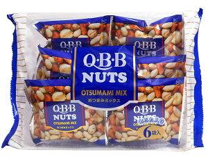 【キャッシュレス5%還元】QBB おつまみミックス小袋 150g(6袋入り)【イージャパンモール】