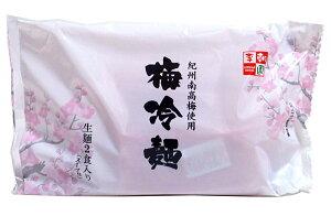 【キャッシュレス5%還元】李朝園 梅冷麺2食入【イージャパンモール】