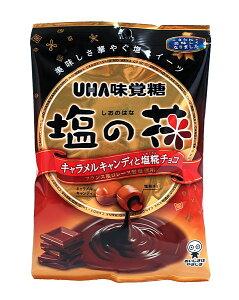 ★まとめ買い★ UHA味覚糖 塩の花 焦がしミルクと塩チョコ80g ×6個【イージャパンモール】