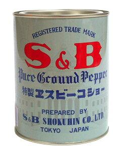 【キャッシュレス5%還元】SB コショー 400g【イージャパンモール】