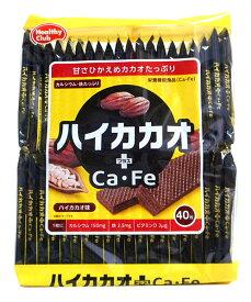 ハマダコンフェクト ハイカカオプラスCaFe40枚【イージャパンモール】
