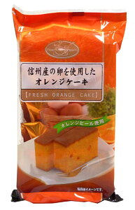 ★まとめ買い★ 天恵 フレッシュオレンジケーキ5個 ×12個【イージャパンモール】