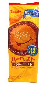 【キャッシュレス5%還元】東ハト ハーベストバタートースト8包100g 【イージャパンモール】