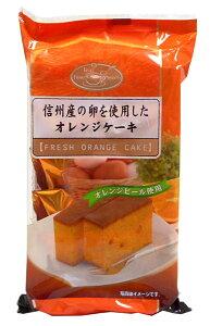天恵 フレッシュオレンジケーキ5個【イージャパンモール】