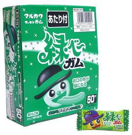 【キャッシュレス5%還元】マルカワ 緑ベ〜ガム 50P【イージャパンモール】