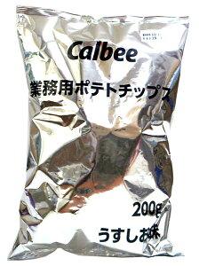 ★まとめ買い★ カルビー (業)ポテトチップスうす塩 200g ×6個【イージャパンモール】