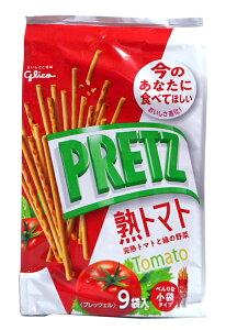 グリコ プリッツ熟トマト(9袋)134g【イージャパンモール】