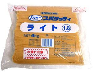 奥本 ライトスパゲティ 1.8mm 4Kg【イージャパンモール】