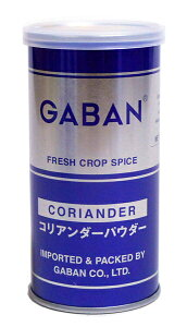 ギャバン コリアンダー パウダー S缶 75g 【イージャパンモール】