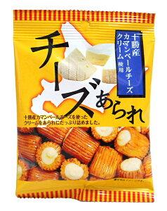 きらら 十勝カマンベールチーズあられ38g【イージャパンモール】