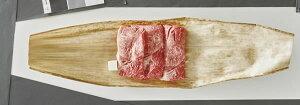 【キャッシュレス5%還元】【送料無料】伊勢屋 松阪牛モモすき焼き肉 350g(ヤ・蔵前)【ギフト館】