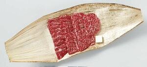 【キャッシュレス5%還元】【送料無料】仙台牛モモ焼肉400g【ギフト館】