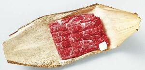 【キャッシュレス5%還元】【送料無料】近江牛モモ・バラすき焼き 480g【ギフト館】