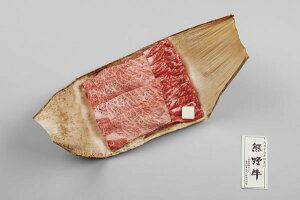 【キャッシュレス5%還元】【送料無料】熊野牛肩ロース・モモすき焼き 500g【ギフト館】