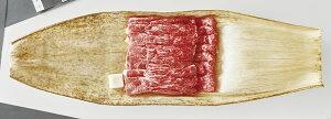 【キャッシュレス5%還元】【送料無料】神戸ビーフモモすき焼き 400g【ギフト館】